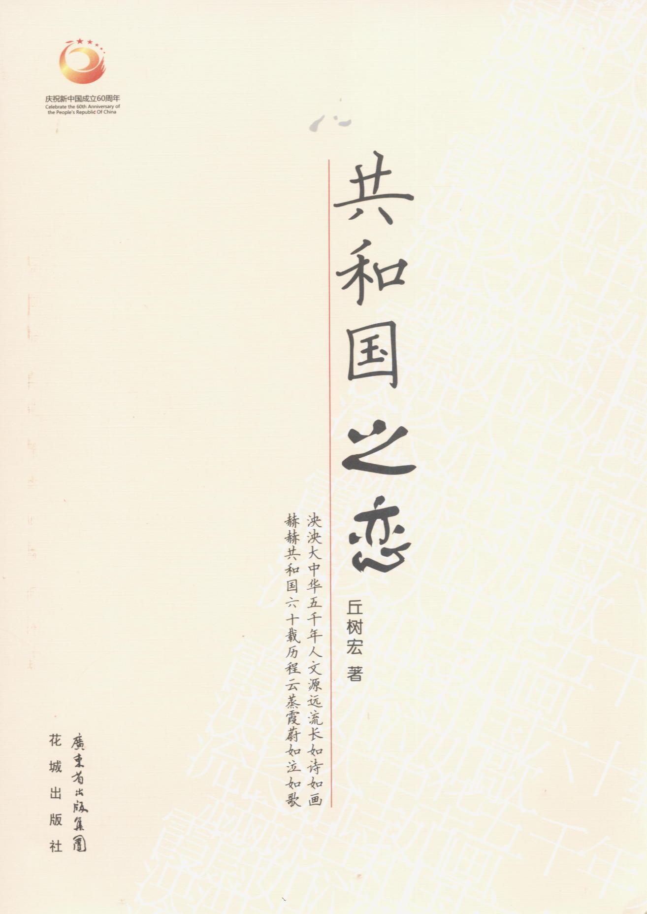 诗集封面手绘简约